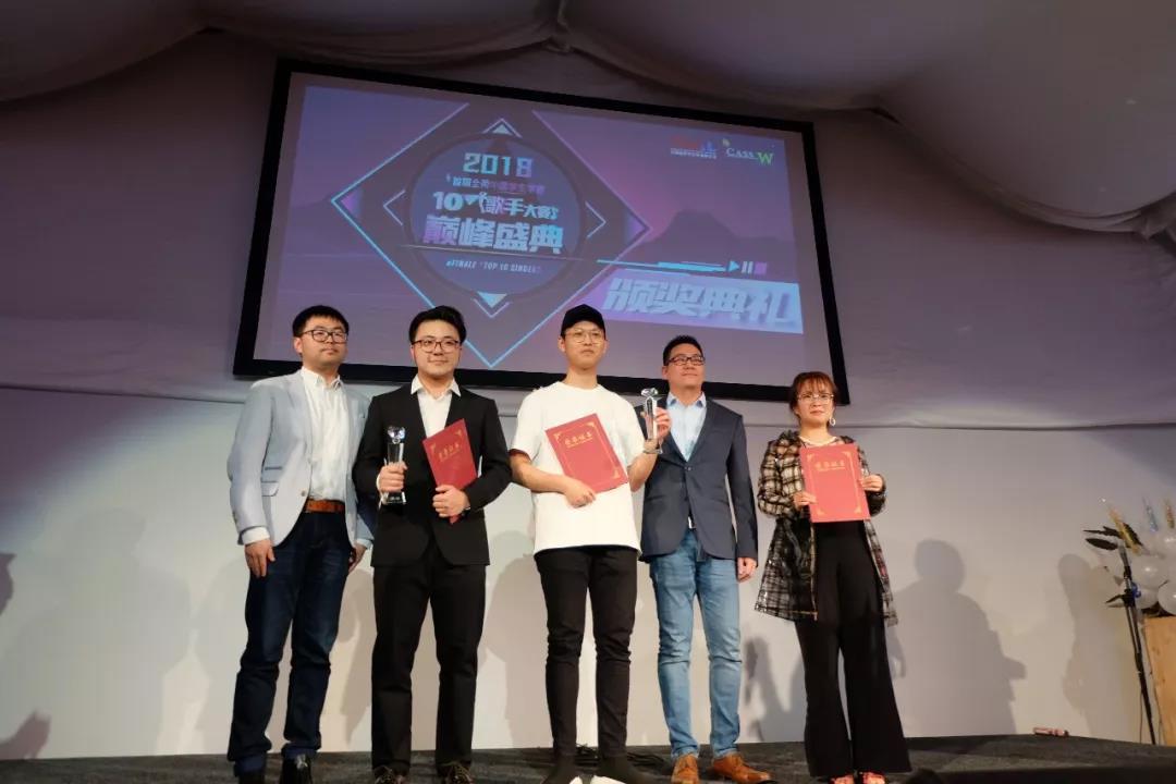 WeChat Image_20180328152535
