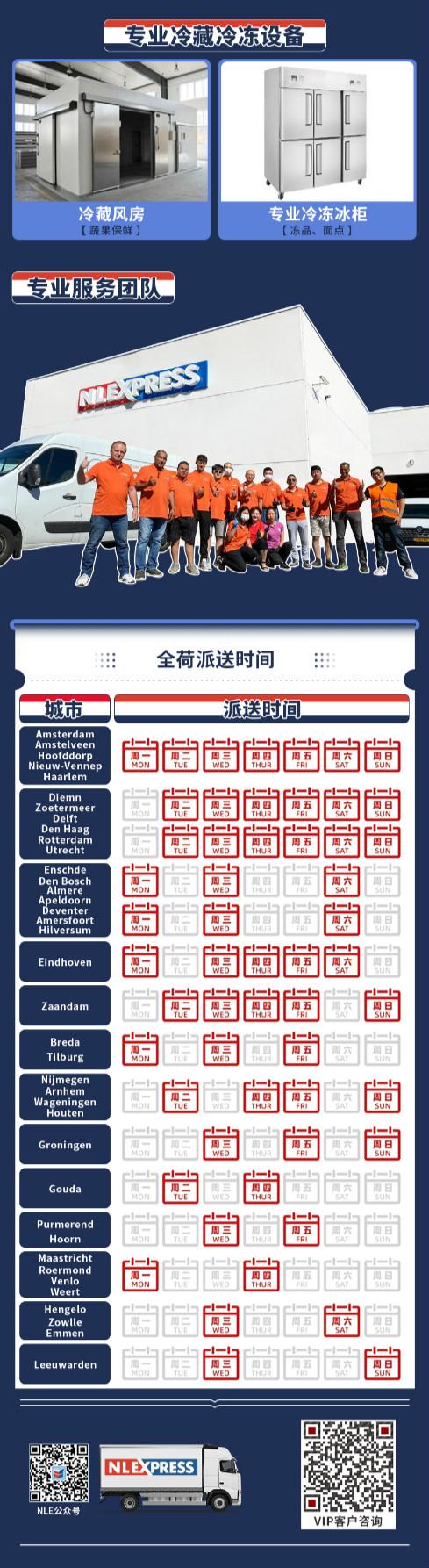 WeChat Image_20201231160130_meitu_2